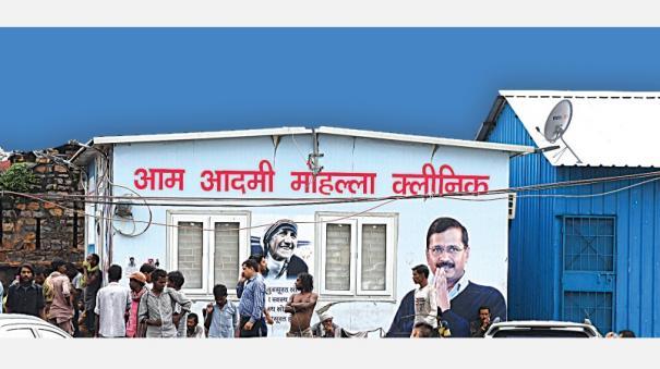 delhi-assembly-election