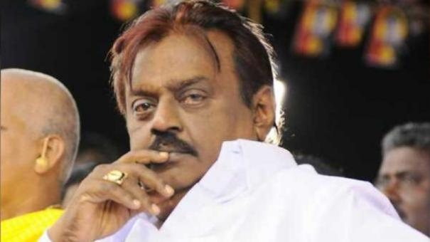 petition-to-withdraw-the-appeal-against-the-state-govt-high-court-warns-vijayakanth