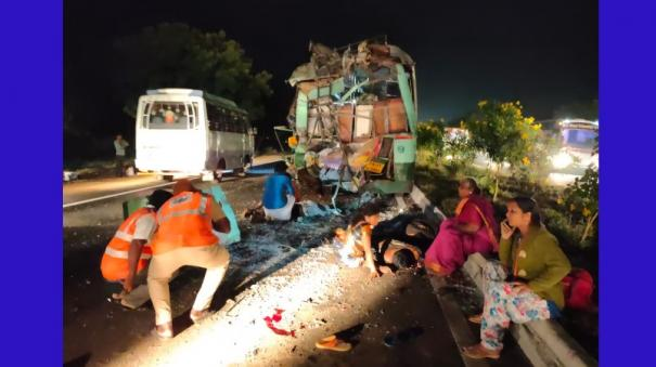 omni-bus-crashed-into-the-back-of-the-govt-bus-5-killed-20-injured-in-accident-after-colliding-with-a-bus