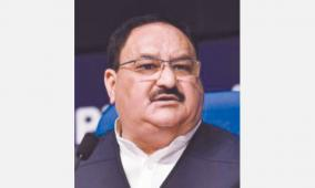 bjp-leader-nadda