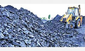 coal-import-will-be-stopped