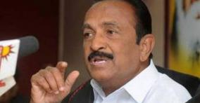 vaiko-urges-to-withdraw-hydrocarbon-project