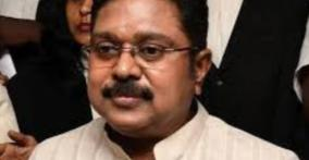 hydrocarbon-project-dhinakaran-condemns-central-government