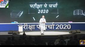 pariksha-pe-charcha-pm-modi-congratulates-students-on-new-decade