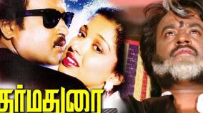 91-pongal-release