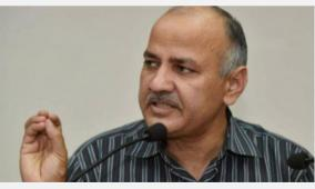 will-focus-on-higher-education-next-term-sisodia