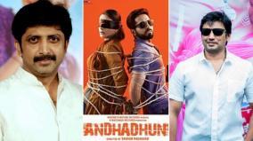 andhadhun-tamil-remake