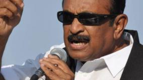 vaiko-condemns-financial-aid-to-srilankan-army