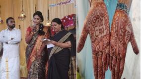 madurai-marriage-goes-viral-in-facebook