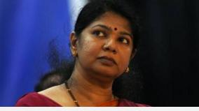 kanimozhi-mp-condemns-centre-on-hydro-carbon-issue