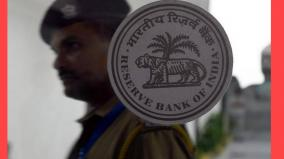centre-mooted-npr-way-back-in-2015-through-rbi