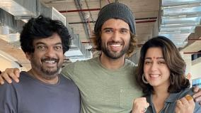 vijay-deverakonda-next-film-announced