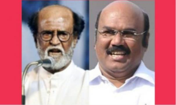 rajini-s-statement-about-periyar-is-reprehensible-minister-jayakumar