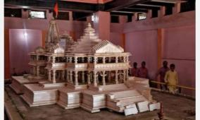 ram-mandri-in-ayodhya