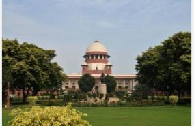 supreme-court-notice-to-central-government