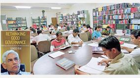 students-of-17-indian-universities-to-get-free-copy-of-vinod-rai-s-book-on-good-governance