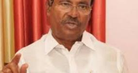 ramadoss-urges-tnpsc-to-extend-age-limit-for-group-1-exam