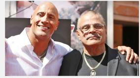 dwayne-johnson-reveals-that-his-dad-rocky-died-of-massive-heart-attack