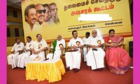 tamil-nadu-government-should-decide-not-to-allow-npr-nrc-dmk-resolution