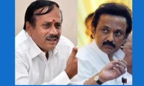 show-your-source-of-the-murasoli-h-raja-who-bends-the-door