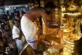 sabarimala-temple-closes-after-a-peaceful-pilgrimage-season