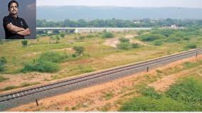 madurai-usilampatti-train-service-mp-su-venkatesan-raises-concern