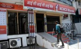 icici-bank-introduces-cardless-cash-withdrawal-facility-through-atms