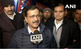 kejriwal-files-nomination-after-waiting-for-over-6-hours-aap
