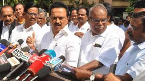 jan-24-all-party-meeting-dmk-s-sudden-call