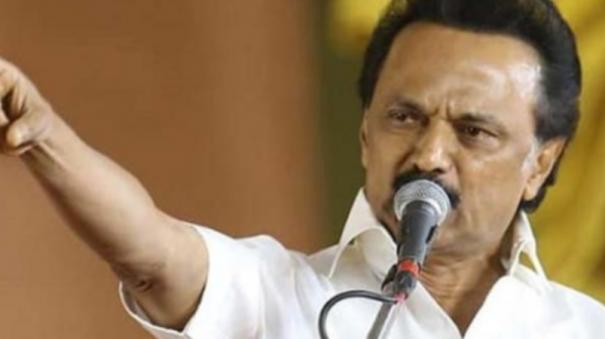 mk-stalin-advice-to-party-cadres