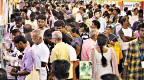 chennai-book-fair-2020