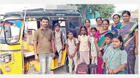 auto-facility-for-students-to-go-to-school