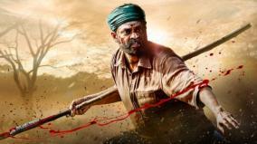 asuran-telugu-remake-first-look-released