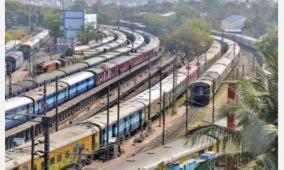 covai-chennai-train
