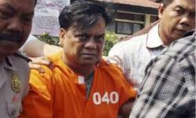 cbi-begins-probe-into-4-more-cases-against-chhota-rajan