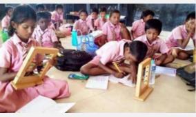 5-8th-public-exam-centers