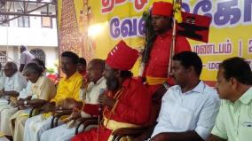 conference-that-urges-to-perform-big-temple-rituals-in-tamil-started-in-tanjur