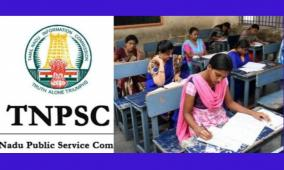 echoing-group-4-scandal-tnpsc-introduces-a-new-rule-in-the-application