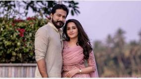 bhama-gets-engaged-to-arun