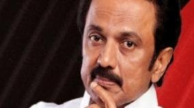 dmk-will-protest-on-jan-28-against-hydrocarbon-project