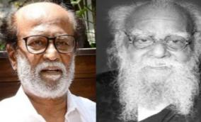 Ram, Ramasamy and Rajini: What happened in Salem in 1971?