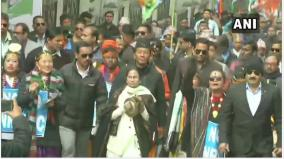 mamata-leads-anti-caa-march-in-darjeeling-hills