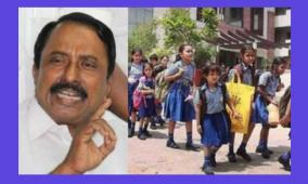5th-8th-general-exam-examination-fees-for-private-school-students-parental-pain