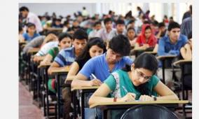 cbse-to-allow-use-of-calculators-in-exam-for-children-with-special-needs
