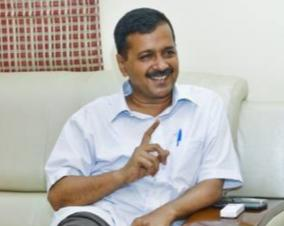 we-have-changed-the-political-discourse-arvind-kejriwal