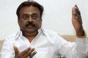 task-shops-under-local-bodies-vijayakanth-s-welcome-to-the-supreme-court-opinion