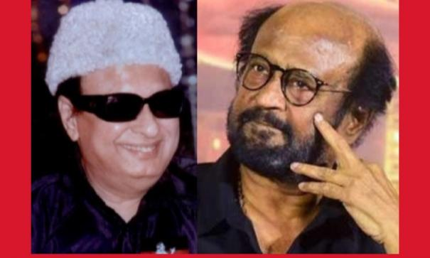 can-rajini-become-mgr-political-critic-lakshmanan
