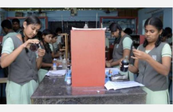 private-school-practical-exam