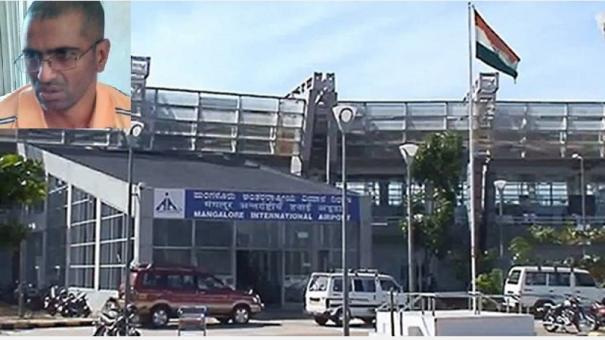 mangaluru-airport-bomb-threat-person-surrenders-in-police