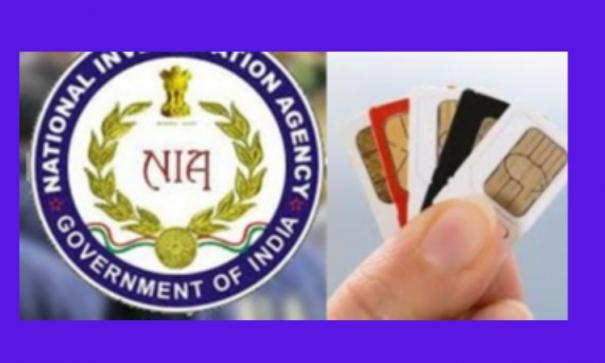 5-arrested-for-allegedly-giving-sim-card-to-terrorist-organization-nia-case-record